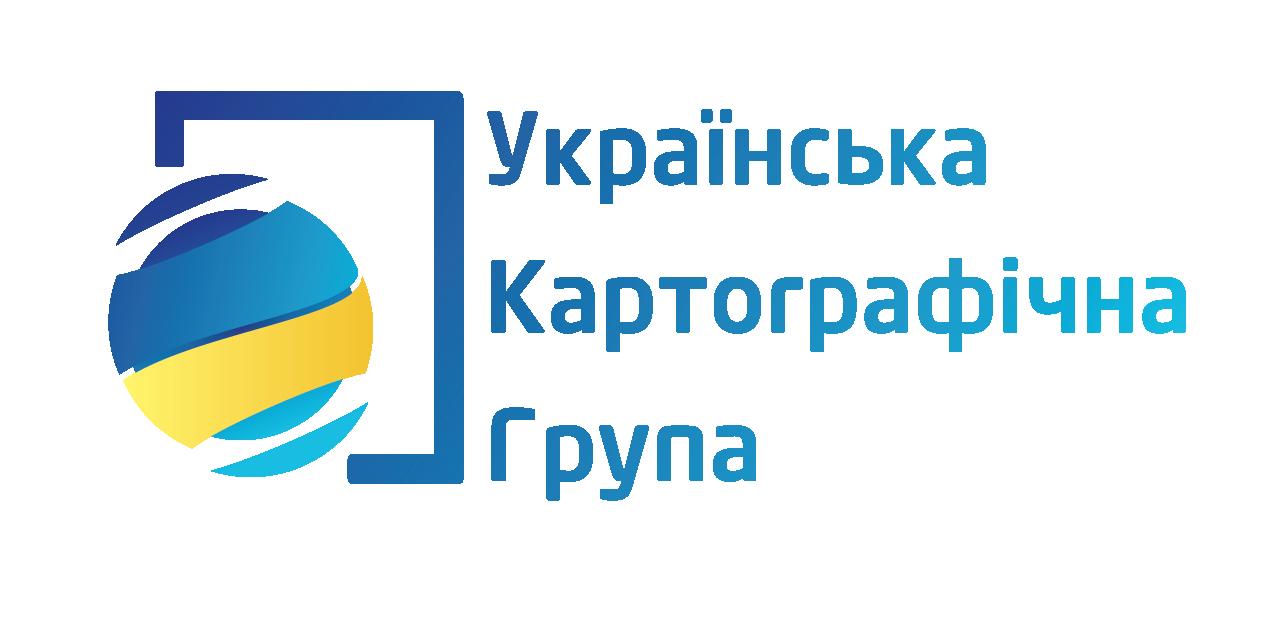 Укр.картограф.группа