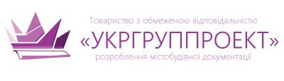 УкрГрупПроект