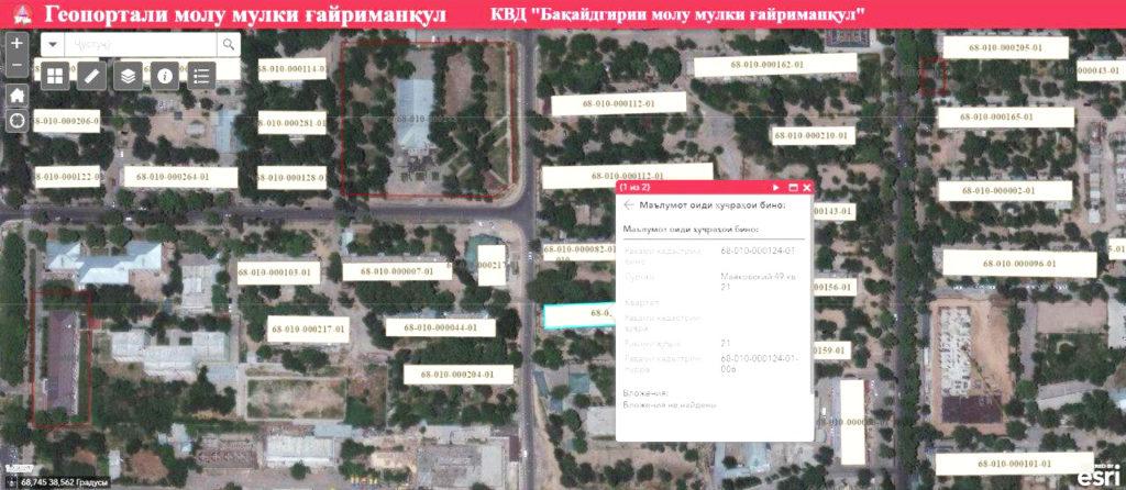 Геопортал Таджикистана фото 3
