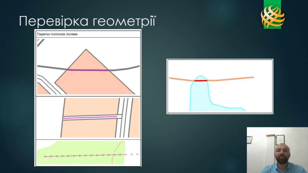 конференція користувачів ESRI Ukraine фото 3